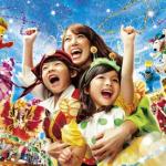 スクリーンショット 2014-09-28 16.58.28