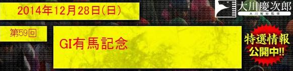 スクリーンショット 2014-12-27 14.54.35