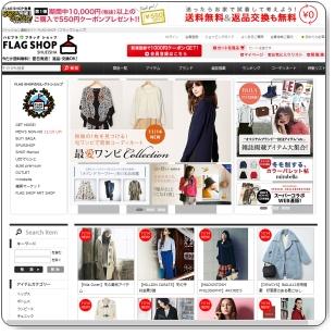 thumb_ck_jp_ap_valuecommerce_com