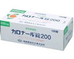 62インフルエンザの頭痛!カロナール