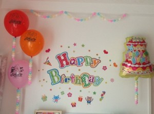 birthday23