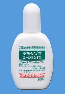 nikibi6