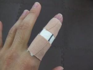 突き指11
