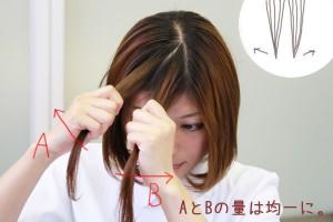 前髪ピン15