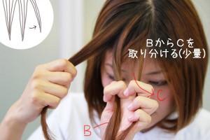 前髪ピン16