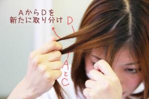 前髪ピン18