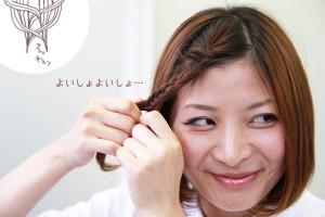 前髪ピン20