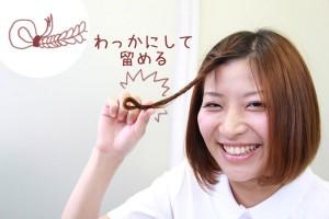前髪ピン21