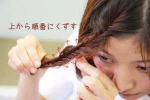 前髪ピン22