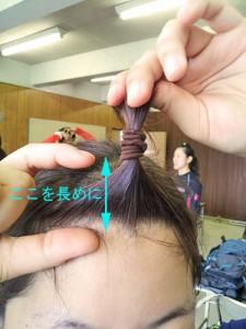 前髪ピン7