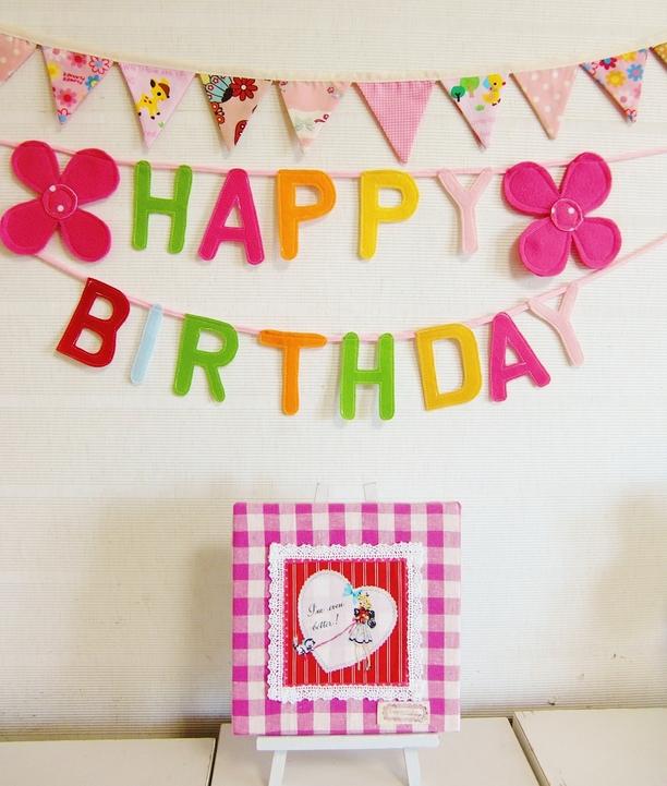 すべての折り紙 部屋 飾り付け 折り紙 : パーティの部屋を飾り付け ...