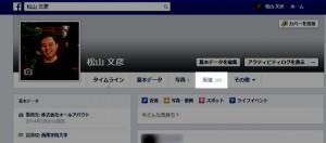 フェイスブック11