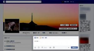 フェイスブック12