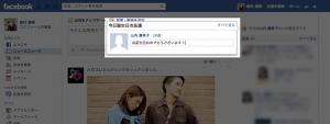 フェイスブック5