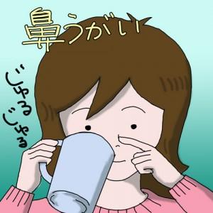 団子鼻10