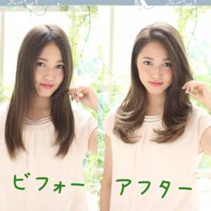 面長前髪8