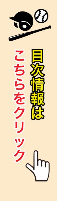 m_E79BAEE6ACA1E38390E3838AE383BC