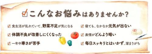 野菜不足を解消するのにおすすめの青汁!!